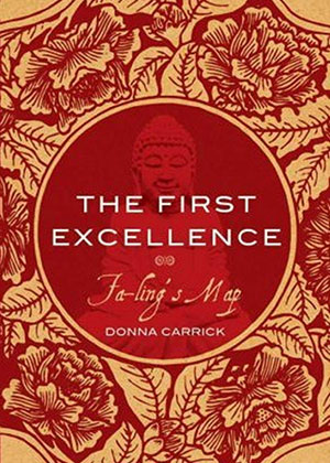 The First Excellence